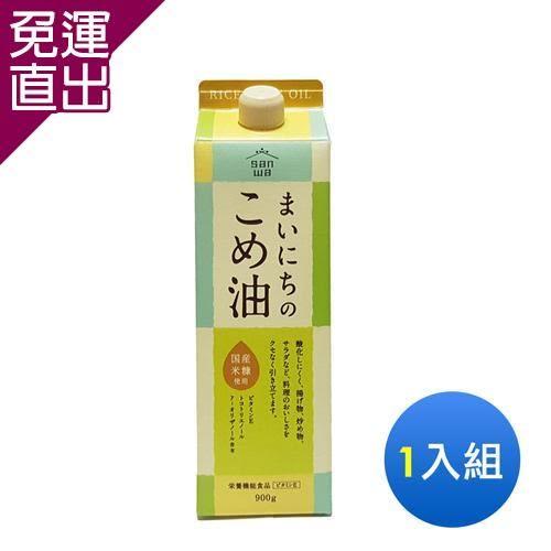 日本三和 1000ml百分百玄米胚芽油(1入)【免運直出】