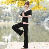 中大尺碼瑜伽服套裝 顯瘦時尚秋冬季新款女瑜珈服健身服三件套 nm11999【VIKI菈菈】