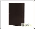 {{ 海中天休閒傢俱廣場 }} B-34 環保塑鋼 衣櫃系列 835-04 4尺拉門衣櫥(四色可選)