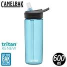 【CamelBak 美國 600ml eddy+多水吸管水瓶RENEW《透藍》】CB2466402060/水壺