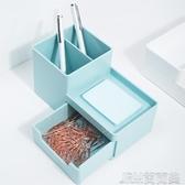 筆筒桌面收納盒8907簡約整理盒帶抽屜辦公小物件擺放盒少女心桌 快速出貨