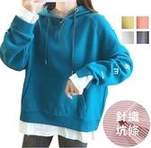EASON SHOP(GW7594)實拍假兩件字母印花大口袋長版OVERSIZE連肩袖寬鬆長袖素色棉連帽T恤裙女大碼內搭