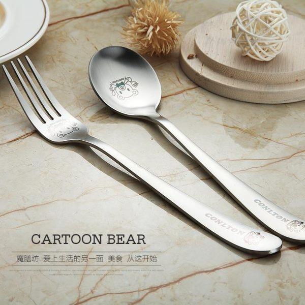 週年慶優惠-餐具筷勺子叉三件套裝韓式可愛卡通學生