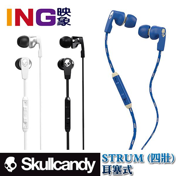 Skullcandy 骷髏糖 STRUM 四壯入耳式耳機 耳塞式 有線 耳機 台閔公司貨 S2SUHX-459