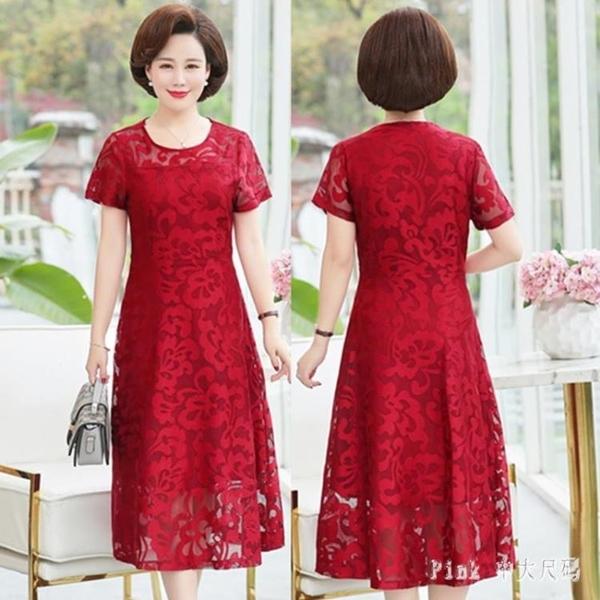 媽媽中年過膝大碼連衣裙蕾絲夏裝婚禮媽媽洋裝裙高貴氣質喜婆婆婚宴禮服 HT3151