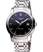 LONGINES 浪琴 Saint-Imier 經典復刻腕錶/手錶-藍/銀 L27664526