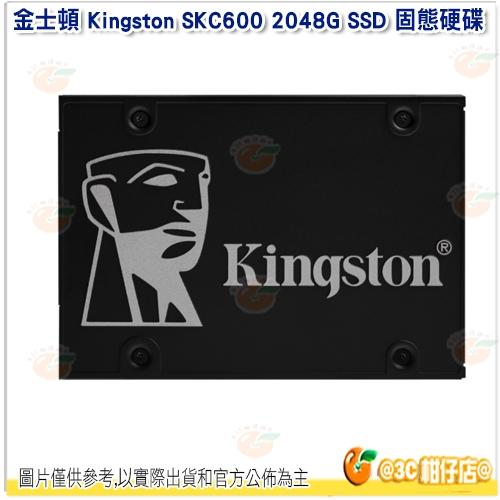 金士頓 Kingston SKC600 2048G KC600 2.5 吋 SATA SSD 固態硬碟 讀取 550MB