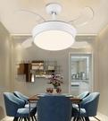 吊燈扇得邦智慧風扇家用簡約現代電扇燈具隱形扇吊燈完美