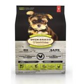 【Oven-Baked】烘焙客 幼犬雞肉配方 小顆粒 5磅 X 1包