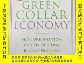 二手書博民逛書店The罕見Green Collar Economy: How O