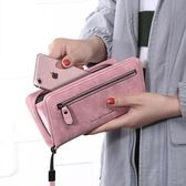 長款錢夾 錢包女長款多功能拉鍊手拿包女新款大容量學生錢夾ins手機包 玩趣3C