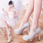 高跟鞋水晶鞋婚鞋女銀色高跟鞋防水臺粗跟新娘鞋一字扣白色婚紗鞋伴娘鞋 優樂居