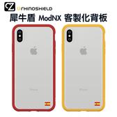 犀牛盾 Mod NX 客製化透明背板 iPhone 11 Pro ixs max ixr ix i8 i7 背板 防摔保護殼背板 FIFA - 西班牙