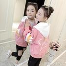 女童裝洋氣外套2020春秋裝新款韓版時尚中大童小女孩短款夾克   蘿莉小腳丫