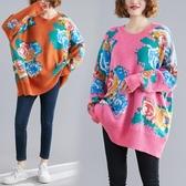 大尺碼 秋冬洋氣慵懶風寬鬆毛衣外穿顯瘦韓版大碼女裝套頭遮肉針織衫上衣  快速出貨