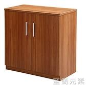 環保防曬陽台櫃儲物櫃帶門櫃子飄窗櫃地櫃儲物櫃矮櫃收納櫃子定制WD 至簡元素