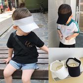 兒童帽子  兒童帽夏季鴨舌帽百搭潮男童寶寶空頂遮陽帽棒球帽兒童帽子  米娜小鋪