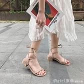 中跟鞋 一字網紅綁帶涼鞋女仙女風學生百搭低跟粗跟中跟2020新款羅馬平底 開春特惠