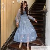 仙女超仙森系洋裝2020新款網紗亮片收腰顯瘦氣質中長款秋裝裙子 韓慕精品