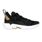 NIKE JORDAN WHY NOT ZER0.4 PF男籃球鞋(免運 飛人喬丹≡體院≡ CQ4231001