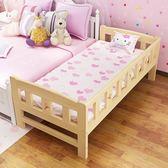 實木兒童床拼接大床帶護欄男孩單人床女孩公主床加寬拼床嬰兒小床送抱枕被