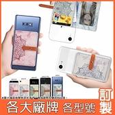 Realme X50 Pro 華碩 ZS630KL vivo X60 Pro 紅米 Note 9 小米 10T 大理石圖騰 透明軟殼 手機殼 保護殼