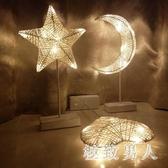 LED 小彩燈臺燈少女心布置房間臥室宿舍浪漫裝飾求婚星星燈XW3764 【極致男人】