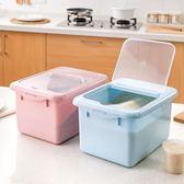 618 大促居家家防蟲防潮裝米箱塑料面粉桶廚房米缸米罐盒子米桶10kg 儲米箱百搭潮品