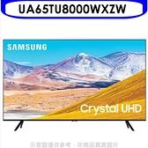三星【UA65TU8000WXZW】65吋4K電視