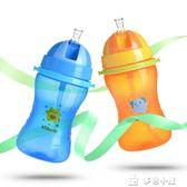 親親我兒童水杯便攜吸管杯夏季防漏背帶水瓶嬰兒水杯寶寶學飲杯子父親節特惠下殺
