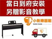 Roland 樂蘭 FP10 88鍵 數位電鋼琴 附原廠琴架(KSCFP10-BK)琴椅 ,原廠配件 FP-10