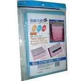 UdiLife上掀式洗衣機防塵套65*65*90cm【愛買】