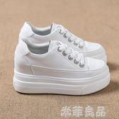 厚底鞋 小白鞋女百搭韓版厚底 鬆糕底內增高8cm街拍單鞋  米菲良品
