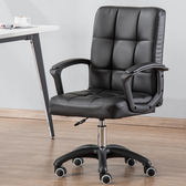 電競椅 電腦椅家用現代簡約懶人休閒書房椅子靠背辦公室會議升降轉椅座椅T【潮男一線】