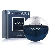 BVLGARI 寶格麗  水能量男性淡香水(15ml)-國際航空版