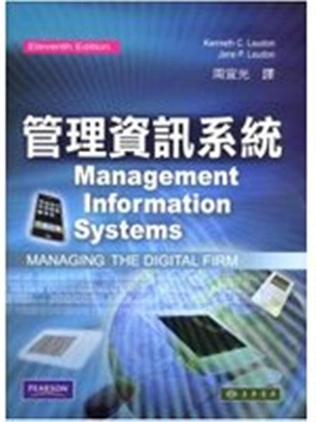 (二手書)管理資訊系統-管理數位化公司 (Management Information Systems, 11/..