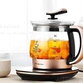 養生壺全自動加厚玻璃多功能燒水大容量花茶壺煮茶器煎2L升 城市科技 DF