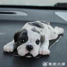 可愛仿真精品斗牛犬幼犬創意汽車擺件車內儀表台動物模型車載飾品最低價 優家小鋪