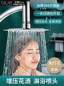 蓮蓬頭 大花灑噴頭淋浴家用頂噴增壓單頭浴霸蓮蓬頭熱水器洗澡淋雨花曬頭