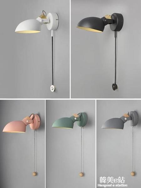 LED壁燈北歐馬卡龍簡約客廳臥室閱讀床頭燈帶開關實木創意旋轉燈ATF 韓美e站