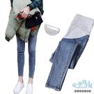 純色刷白高腰孕婦【腰圍可調】牛仔褲 藍 【CRH026705】孕味十足 孕婦裝