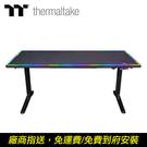 【Thermaltake 曜越】LEVEL 20 RGB 電動升降電競桌