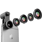 微距魚眼手機外接攝像頭直播高清全景通用外置手機輔助鏡頭無線  快意購物網
