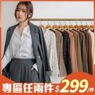 現貨-MIUSTAR 多色!無領排釦滑面雪紡襯衫(共13色)【NJ0081】