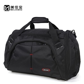 旅行包 韓版超大容量手提旅行包男女商務出差行李包側背短途旅行袋旅游包 DF