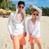 新款情侶沙灘防曬沖浪衣長袖分體速干套裝
