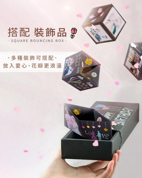 現貨! DIY 彈跳禮物盒 【HAD9A1】彈跳盒子驚喜創意生日聖誕節情人節相冊手工卡片機關卡片#捕夢網