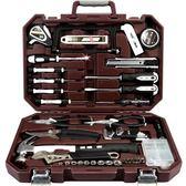 工具箱套裝家用五金 汽車載電工家庭維修理螺絲刀多功能組合 可可鞋櫃