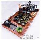 整套功夫茶具套裝 家用簡約喝茶流水實木茶盤茶道一體茶臺全自動HM 3C優購