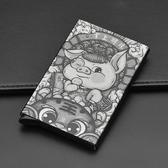 自動卡包自動彈出式男金屬卡包防消磁銀行卡盒超薄防盜蓓娜衣都
